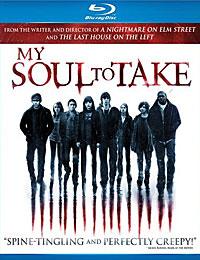 my_soul_to_take