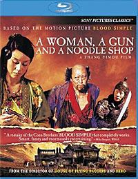 noodle_shop