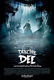 detective_dee-big